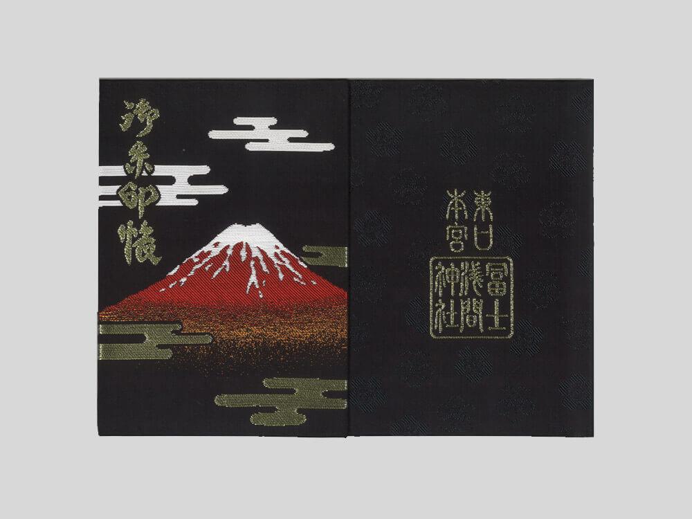 朱印帳/赤富士