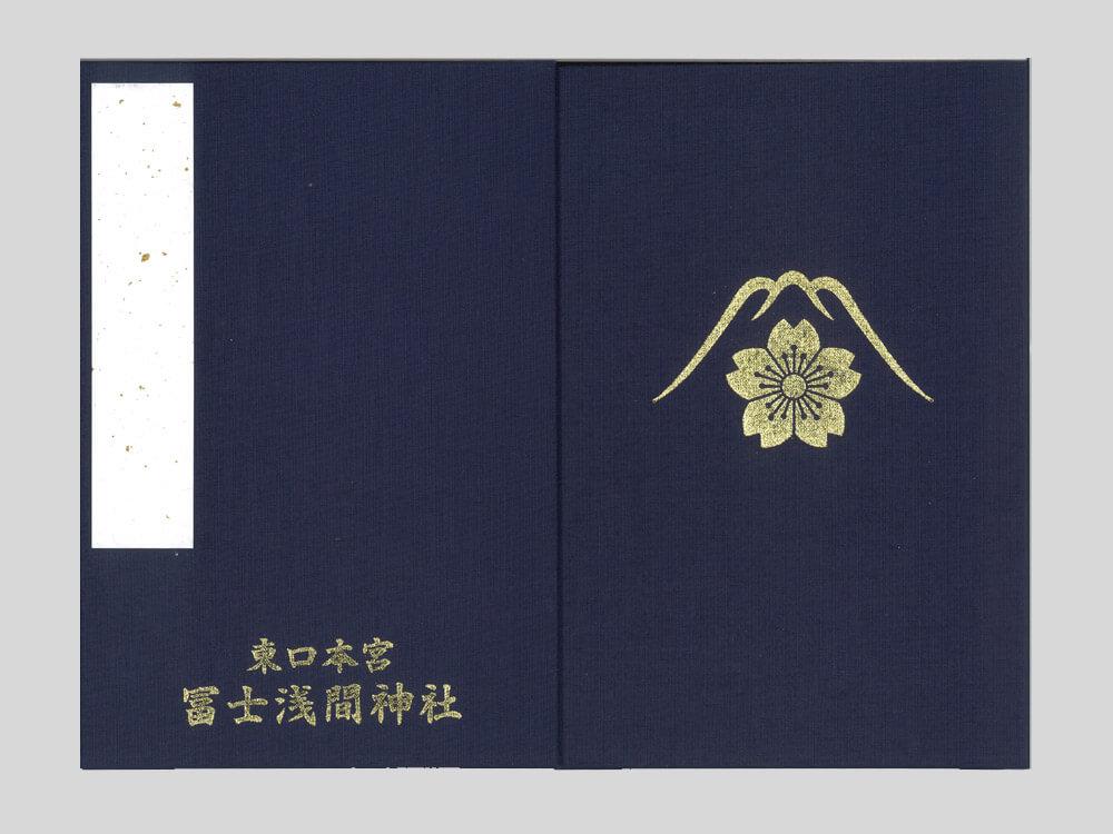 朱印帳(大)/神紋
