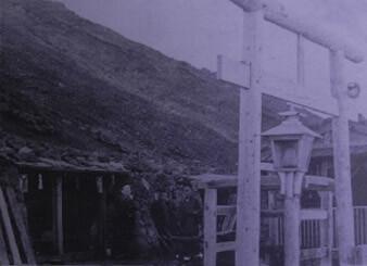 6合目胎内神社