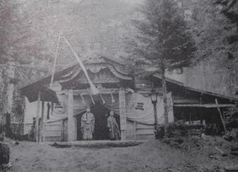 5合目古御岳神社